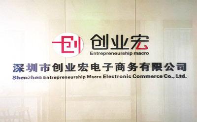 上海有哪些客服外包公司