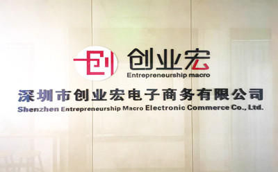 宁波电商客服外包